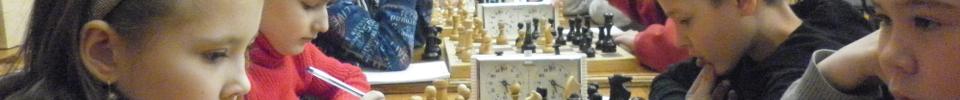 На базе детского центра ''Восхождение'' и шахматного клуба ''Гамбит'' проводятся городские и региональные соревнования