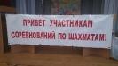 Личное первенство Хабаровского края 2013 г.