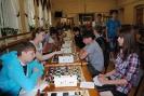 Личное первенство г. Хабаровска по шахматам 2013г.